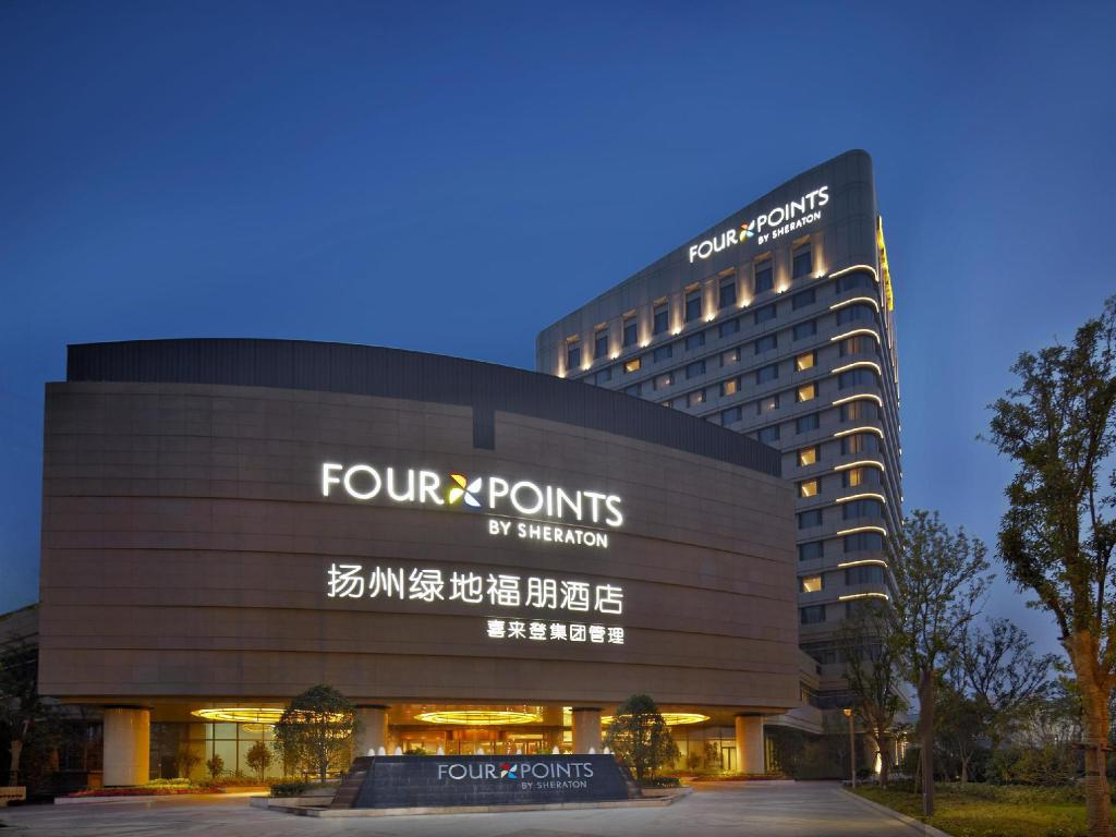 Four Points by Sheraton Yangzhou Hanjiang Hotel