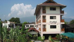 Sripoom House 1