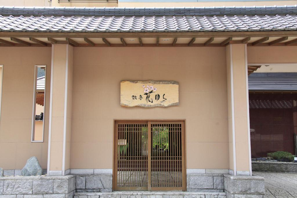 More about Hotel Hanayura