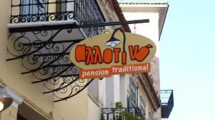Allotino Pension