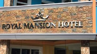 Royal Mansion Hotel