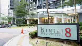 30 Best Hotels in KLCC (Kuala Lumpur)   KLCC Hotels from $6