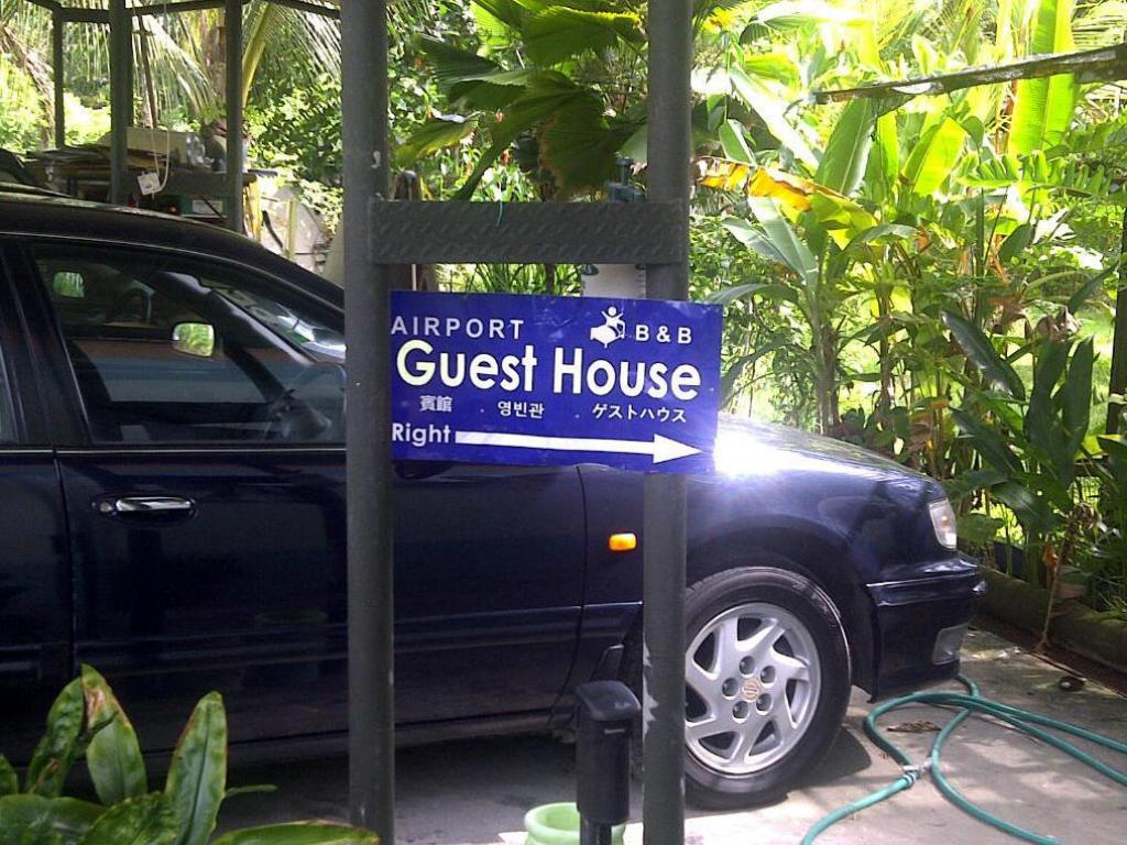 More about Airport Guest House