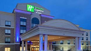 Holiday Inn Express Hotel And Suites Columbus Edinburgh