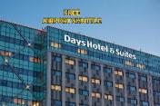 Days Hotel & Suites Incheon Airport