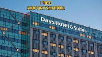 Days Hotel & Suites by Wyndham Incheon Airport