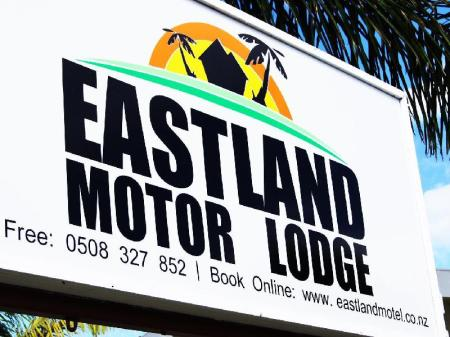 Exterior view Eastland Motor Lodge