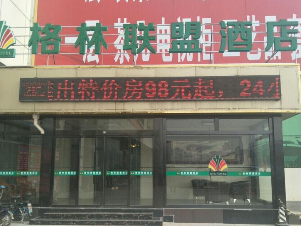 xiushui chatrooms [note] this is an international chatroom, you can chat both in english and chinese as you likebut the menu of the chatroom is in chinese if your operation system is the english windows , you need to download a view software before you enter the chatroom #download richwin for windows 2000 build2229.