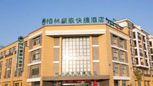 GreenTree Inn Yangzhou Jiangdu Xiaoji Town South Zhongxing Road Express Hotel
