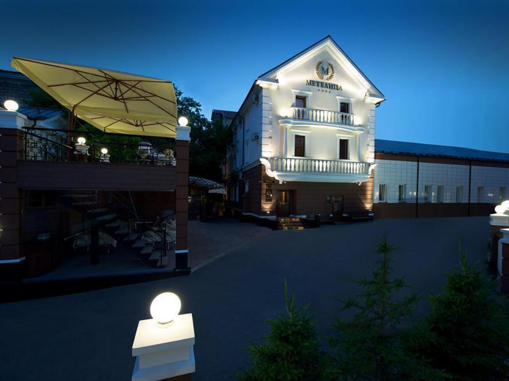 More about Metelitsa Hotel