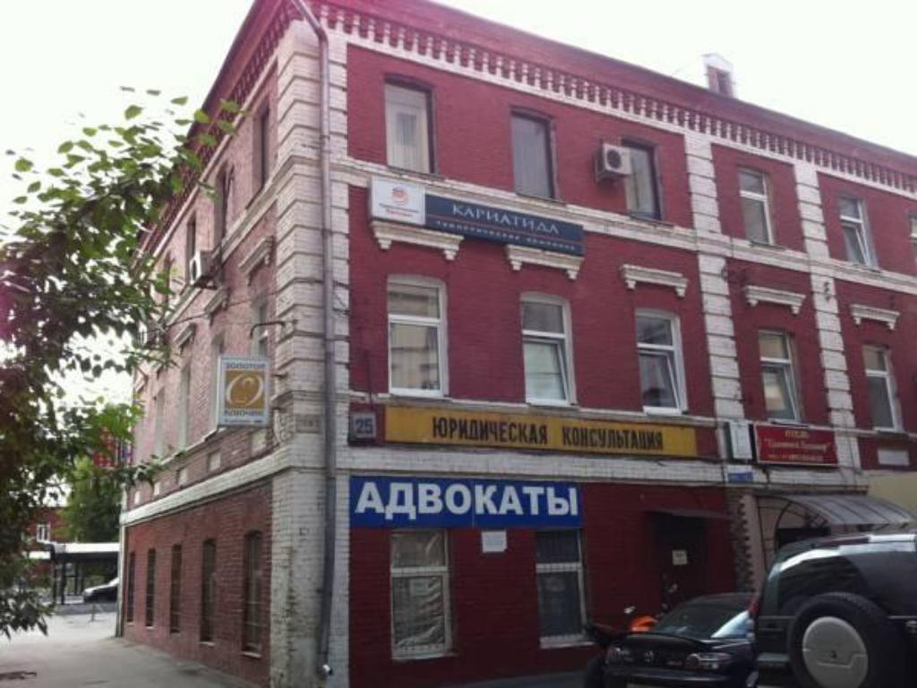 More about Hotel on Tsvetnoy Boulevard