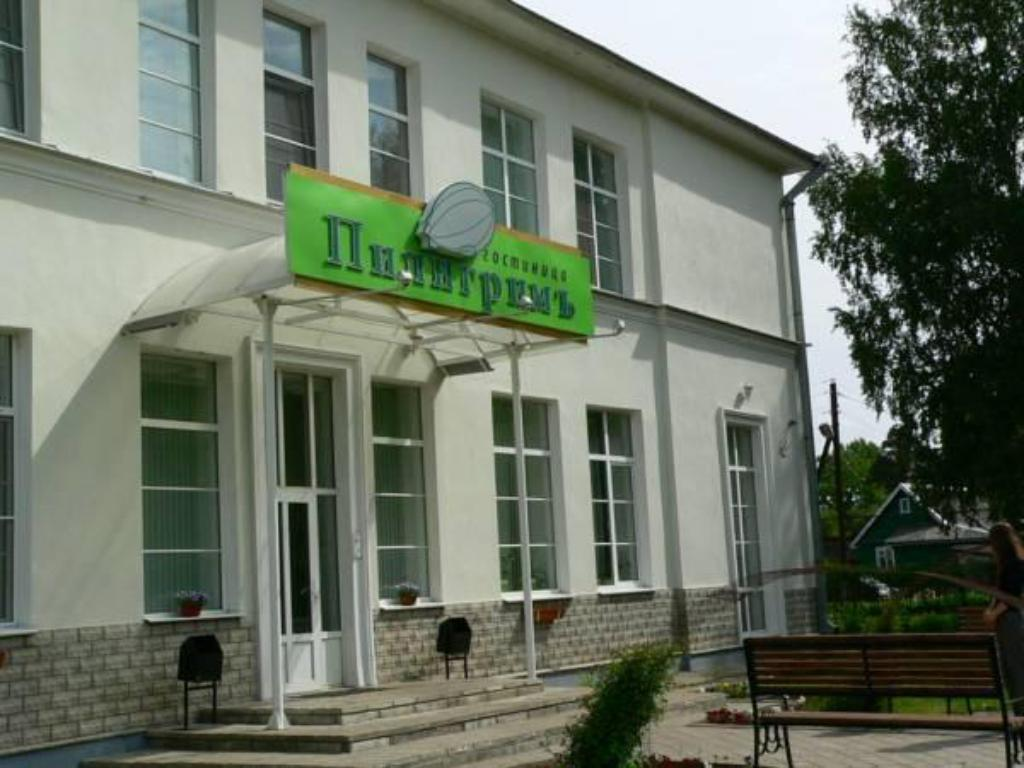 More about Piligrim Mini-Hotel