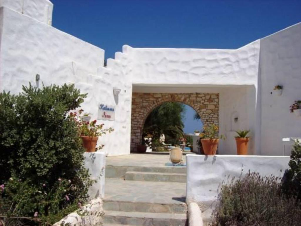 More about Kalimera Paros