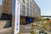Ariston Hotel Kyoto Jujo