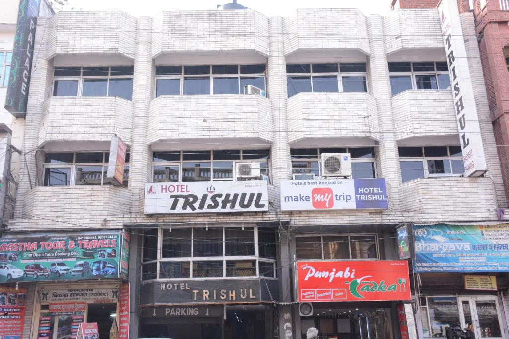 More about Hotel Trishul Haridwar