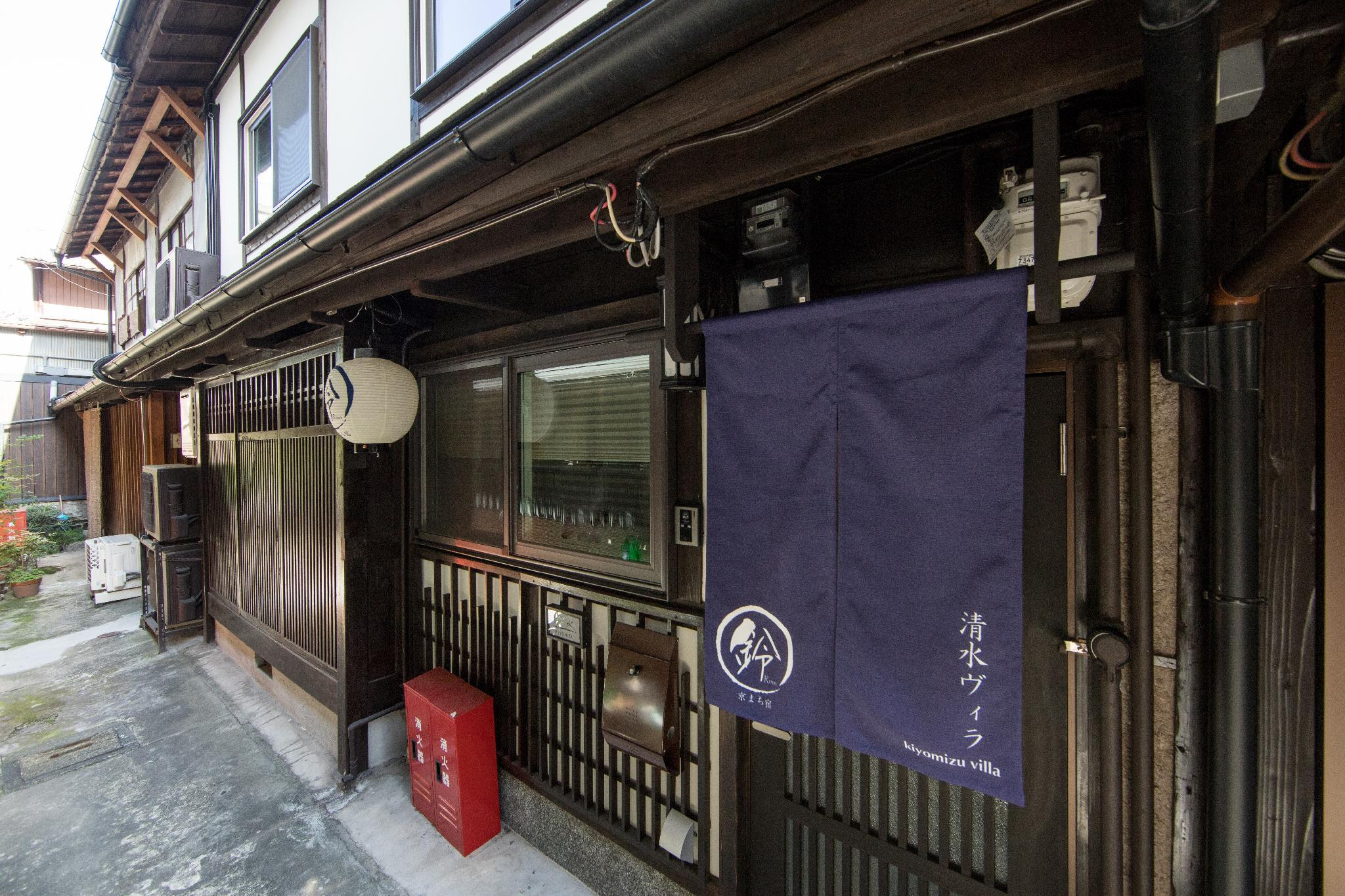 Japanese Style Townhouse