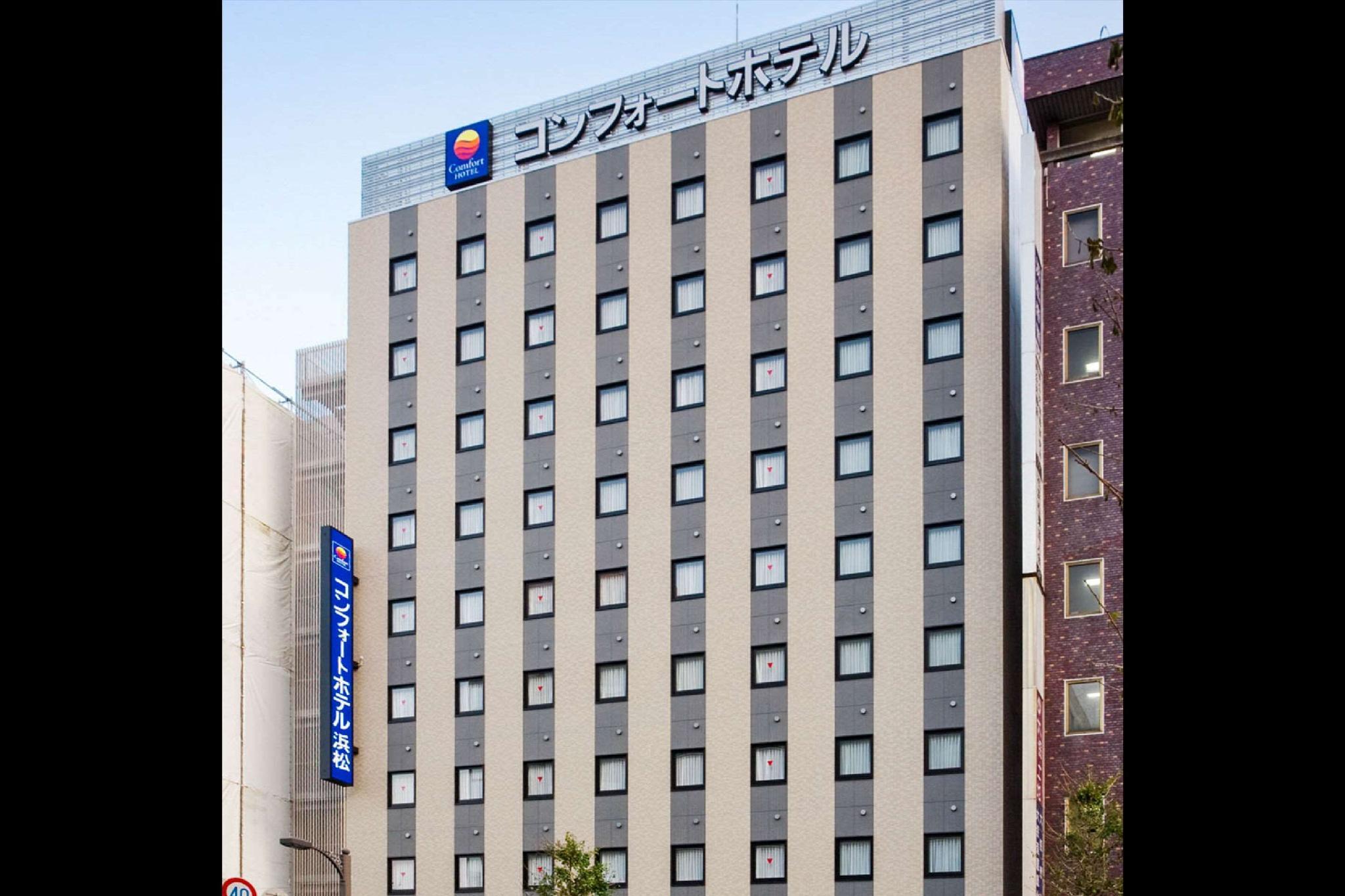 comfort hotel hamamatsu in japan room deals photos reviews rh agoda com
