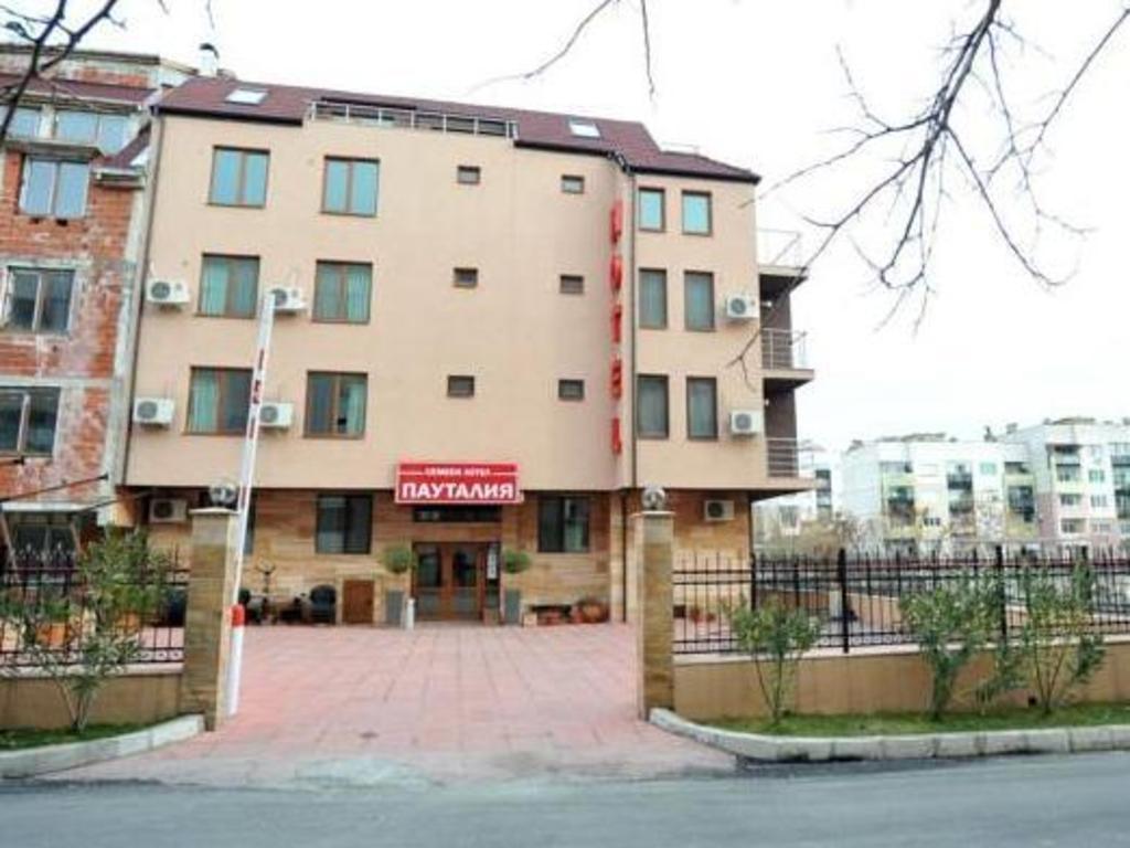 Family Hotel Pautalia In Sandanski Room Deals Photos Reviews