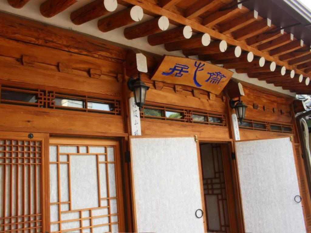 Aussicht Myeonggaje Hanok Single Family House