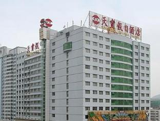 Chengde Sihai International Hotel