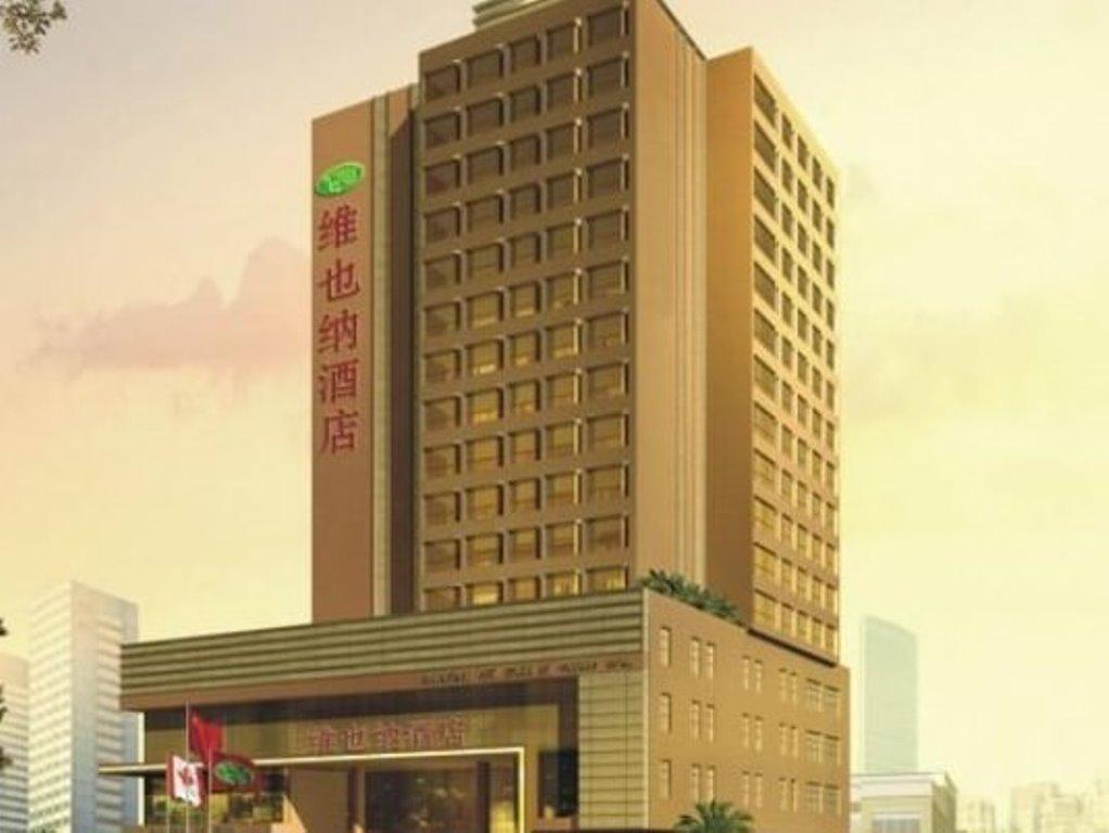 More about Vienna Hotel  (Yan Chuan Branch)