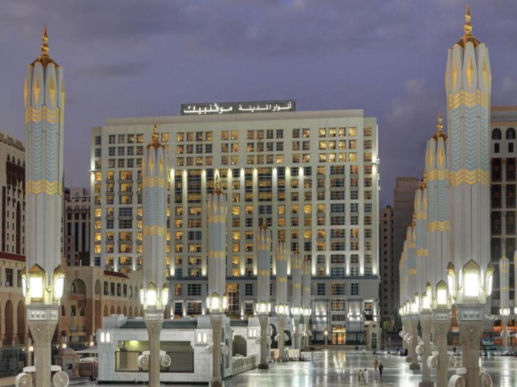 More About Anwar Al Madinah Movenpick Hotel