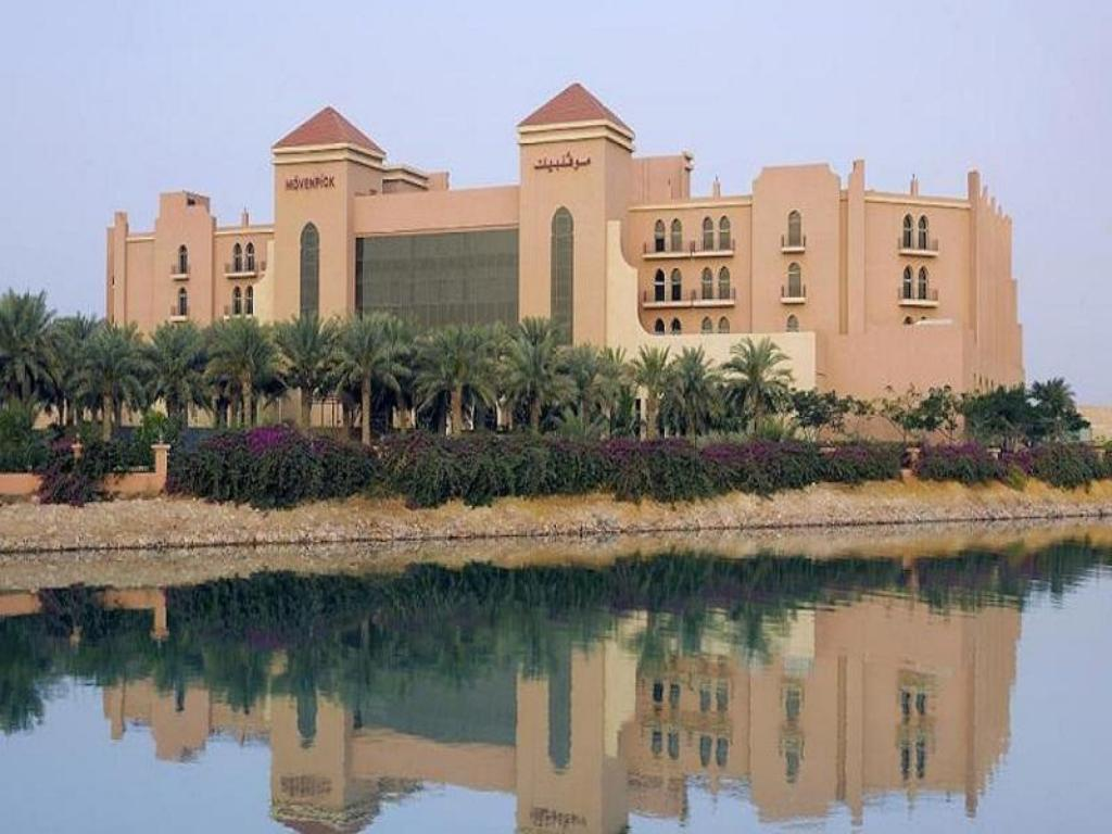 延布瑞享度假村飯店 (Movenpick Hotel and Resort Yanbu)