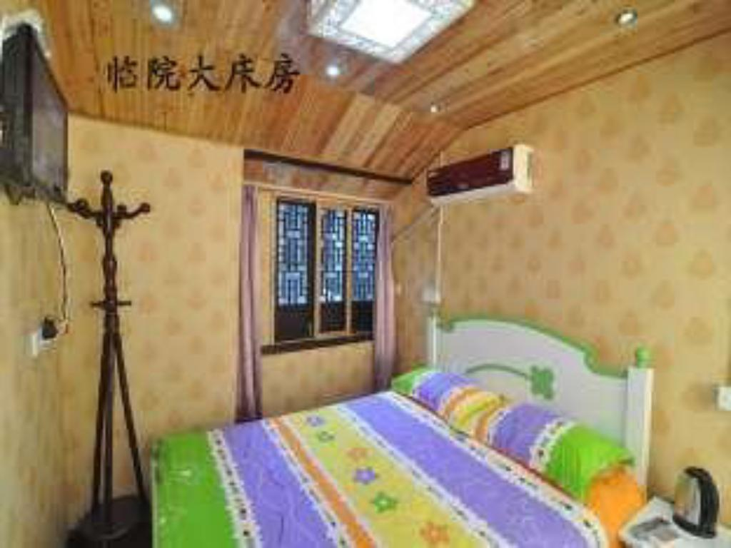 Room with Queen Bed - Bed Xitang Happy Inn