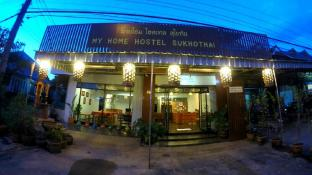 MY HOME HOSTEL SUKHOTHAI
