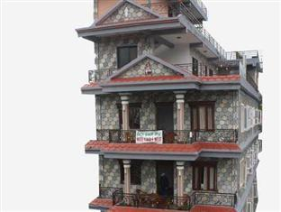 Hotel Eagle Nest In Pokhara Room Deals Photos Reviews