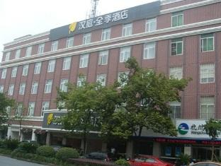 west lake district xixi wetland park map and hotels in west lake rh agoda com