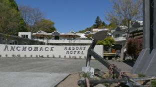Anchorage Resort - Heritage Collection