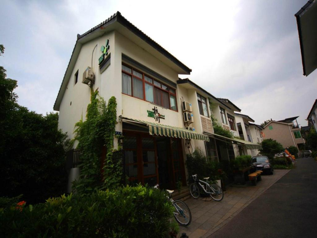 Hangzhou Ejoned Youth Hostel