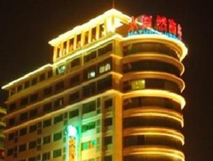Daziran Business Hotel