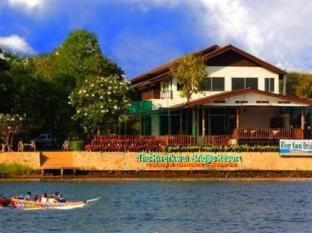 River Kwai Bridge Resort