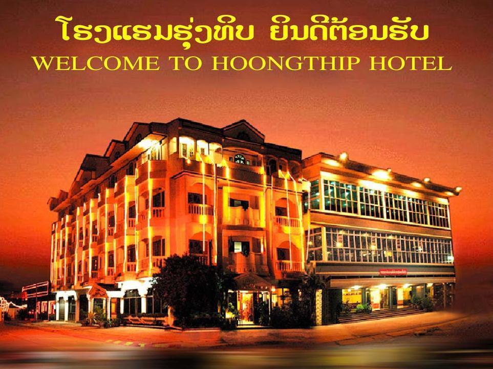 hoong thip hotel savannakhet from 20 save on agoda rh agoda com