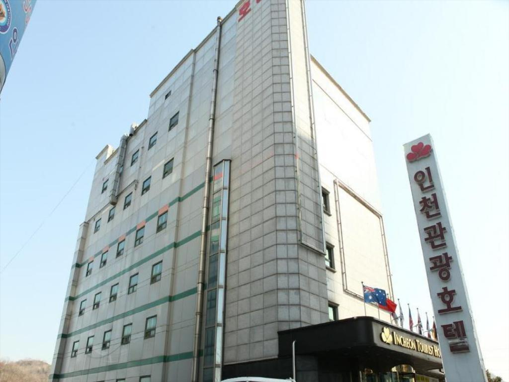 Повече за Incheon Tourist Hotel