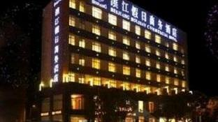 Ningbo Binjiang Holiday Business Hotel