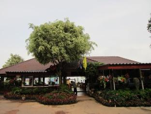 Rai Chanram Resort
