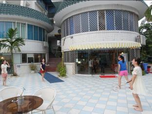 Haikou Twinstar Youth Hostel