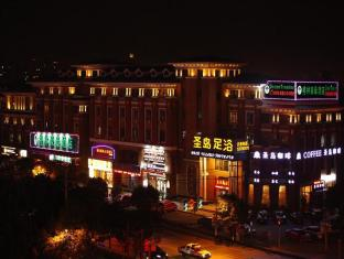 GreenTree Inn ShangHai Songjiang District Wanda Plaza SongJiangXincheng Metro Station Hotel