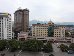 Zhangjiajie Minnan International Hotel