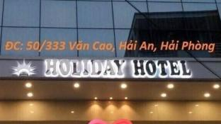 Holiday Hotel Haiphong