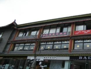 Datong Youth Hostel