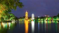 Guilin Lakeside Inn