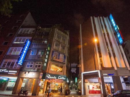 Ecfa hotel ximen in taipei room deals photos reviews for Design ximen hotel review