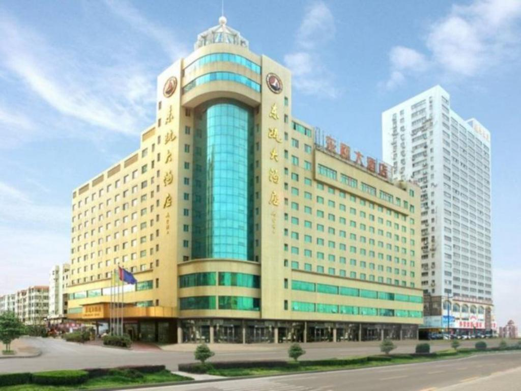 More about Wenzhou Dongou Hotel