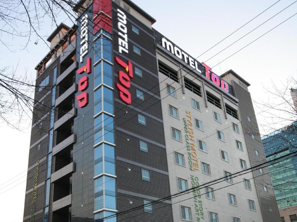 Top大邱汽車旅館Top Motel Daegu