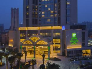Holiday Inn Chengdu Xindu