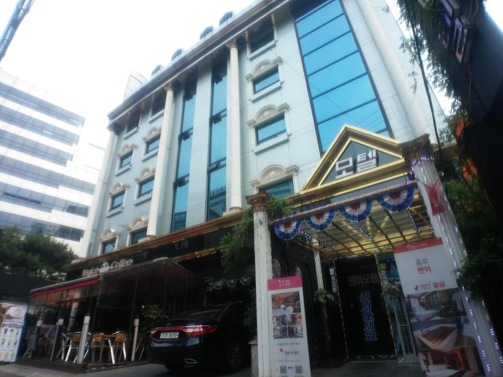 More about Benhur Motel Jongno